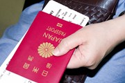 People from certain countries - including Japan - need only present passport and airline ticket to be eligible to rent
